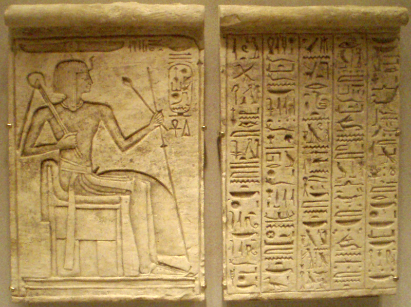 File:RamessesIX-Relief MetropolitanMuseum.png