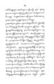 Rangsang Tuban kaca083.png