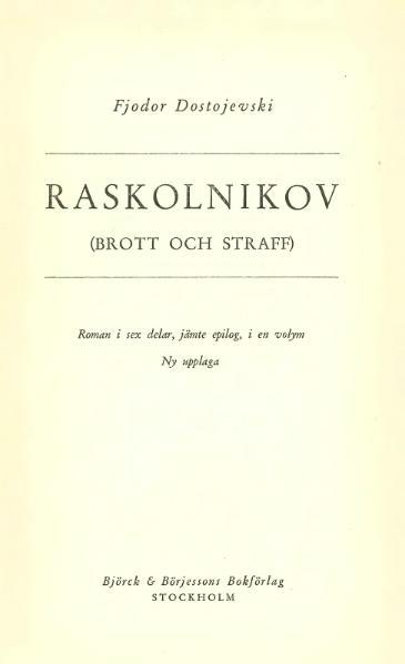 File:Raskolnikov (Brott och straff).djvu