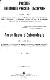 Revue Russe d'Entomology 1901-1.png