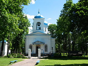 Rezekne Orthodox church.jpg