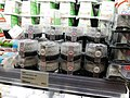 Rians Goat Cheese with Ash in Supermarket.jpg