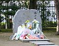 Rice Shower monument.jpg