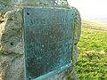 Richard Jefferies-Alfred Williams memorial stone - geograph.org.uk - 326934.jpg