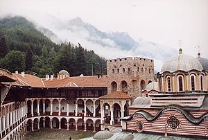 Rila Monastery - The interior of the monastery with the Tower of Hrelyu visible