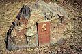 River Road, Piscataway, NJ - 1778 parade marker.jpg