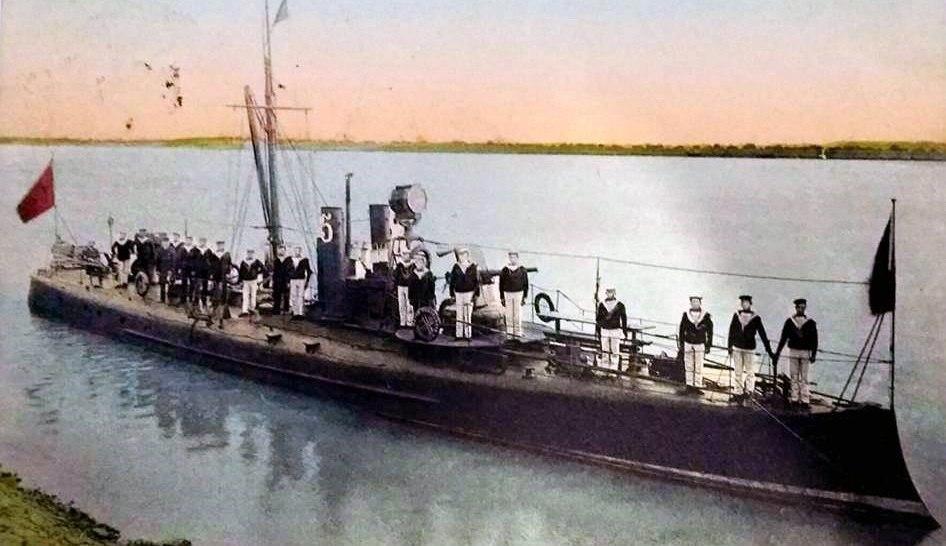 Romanian CNLB-class river boat