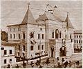 Romanovs museum Kostroma.jpg
