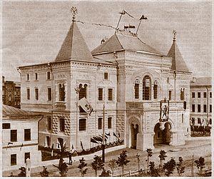 Романовский музей в Костроме(фото из журнала «Нива», № 27 за 1913 год)
