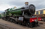 Rood Ashton Hall Tyseley.jpg