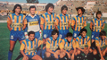 Rosario Central 1988-89 -4.png