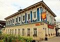 Rostov, Дом городской, Ленинская, 28, вид слева.jpg