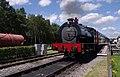Rowsley South railway station MMB 03 68013.jpg