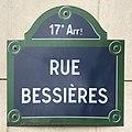Rue Bessières (Paris) - panneau.JPG