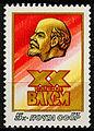 Rus Stamp-XX Syezd VLKSM.jpg