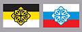 Rusmir-flags.jpg