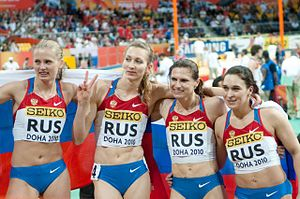 Natalya Nazarova - Nazarova (second from the right) with the Russian relay team at the 2010 World Indoor Championships in Doha.