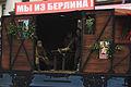 Russia Day in Moscow, Tverskaya Street, 2013, 53.jpg