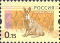 Russian standard postal stamp (2008) - 15 kopeks.png