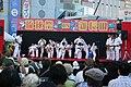 Ryukyu Matsuri in Shin-Nagata Oct09 012.JPG