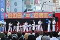 Ryukyu Matsuri in Shin-Nagata Oct09 029.JPG