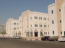 Sheikh Khalifa Medical City - Wikipedia
