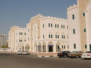 Shaikh Khalifa Medical City - Outpatient Department at SKMC - July, 2000