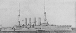 SMS Roon.PNG