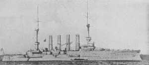 Roon-class cruiser - Image: SMS Roon