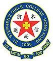 SSGC badge.jpg