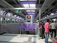 SZMTR Longhua line Longhua station.jpg