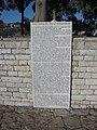 Safed Citadel Garden War Memorial-2.jpg