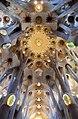 Sagrada Familia March 2015-2a.jpg