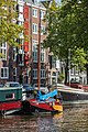 Sailboat and houseboats at Prinsengracht 1027 Amsterdam 2017-09-13-6633.jpg