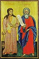 Saints Andrew and Stephan (Lebanon).jpg