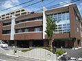 Saitama Prefecture South child guidance center.JPG