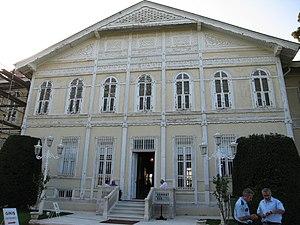 Yıldız Palace - Şale Kiosk