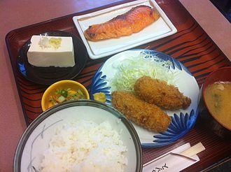 Table d'hôte - Japanese salt grilled salmon (teishoku).