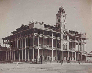 House of Wonders - The House of Wonders in the early 20th century