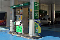 Brazil has ethanol fuel available throughout the country. A typical Petrobras filling station at São Paulo with dual fuel service, marked A for alcohol (ethanol) and G for gasoline.