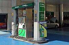 Ethanol pump station