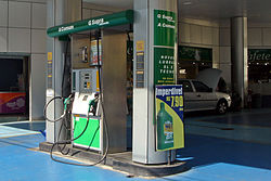 Brazil has ethanol fuel available throughout the country. Shown here a typical Petrobras gas station at São Paulo with dual fuel service, marked A for alcohol (ethanol) and G for gasoline.