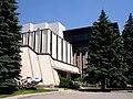 Saskatchewan-Teachers-Federation.jpg