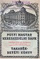 Savings account, Pesti Magyar Kereskedelmi Bank.jpg