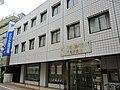 Sawayaka Shinkin Bank Shimomaruko Branch.jpg