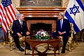 Secretary Kerry and Israeli PM Netanyahu Address Reporters (27898100566).jpg