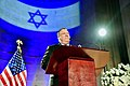 Secretary Pompeo Delivers the Keynote Address at the Celebration of Israel's 71st Independence Day (47943925148).jpg