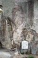Senkouji Temple, Onomichi City; November 2018 (09).jpg