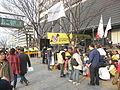 Seoul centre 023.JPG