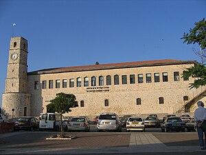Safed - Seraya: Ottoman fortress